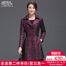 Clothing for ladies Gan Furen m/2611