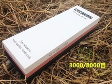 Точильный камень Reetec 3000/8000