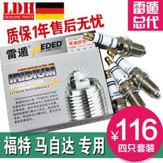 Свечи зажигания LDH 36 1.8