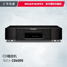 CD-плеер Marantz CD6005 CD HIFI USB