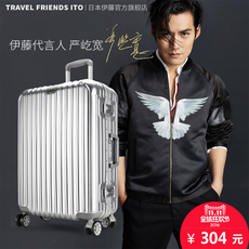 Чемодан Travel friends ito 2195