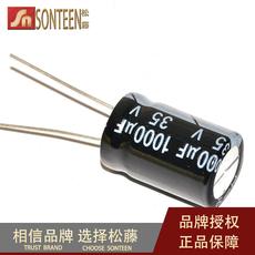 Конденсатор Sonteen 35V/1000UF 13*20mm(50