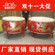 Плоский барабан 18 60CM
