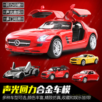 American sports car racing cars Lamborghini alloy car model 1:32 model induced by sound and light pull back toy cars