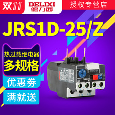 Термореле Delixi electric JRS1D-25/Z LR2