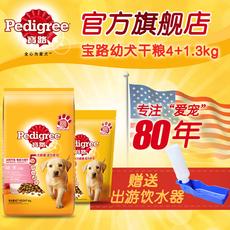 корм для собак Pedigree 10057187 4kg
