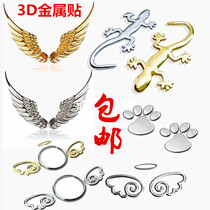 大懒虫e From The Best Taobao Agent Yoycartcom - Car sign with wings