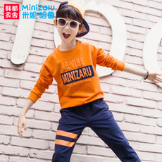 Children's costume Minizaru yj5019 2017