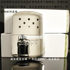 Зажигалка Zippo 2015