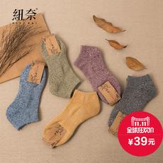чулочно-носочные изделия Niunai