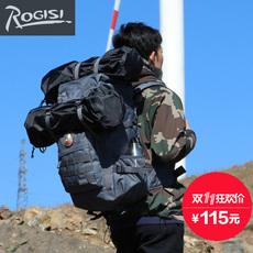 Туристический рюкзак ROGISI BN/017 50L BN-017