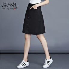 Skirt Mei Ling long mll6058