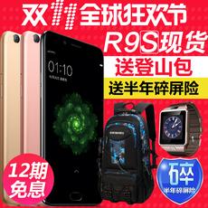 Мобильный телефон OPPO 12 R9S Oppor9s