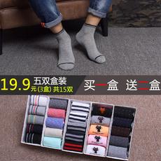Популярные мужские носки