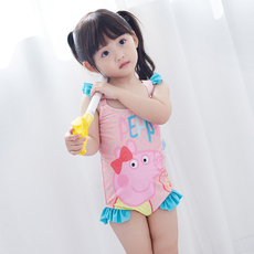 Childrens swimsuit Also waves 708