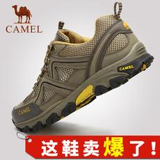трекинговые кроссовки Camel a612303415