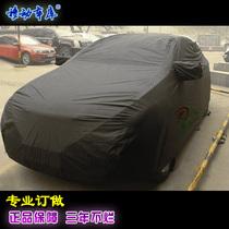 定做宝马3系车衣双涂纳米阻燃拉金材质汽车车衣车罩加厚 高清图片