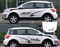 长城m4改装专用车贴整车长安cs35车身贴纸汽车拉花腰线全高清图片